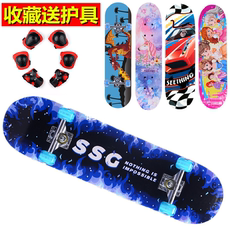 Professional children's four-wheeled skateboard beginner baby toys double-curved primary school boys and girls adolescents can push scooters
