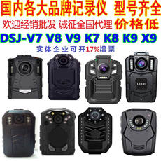 Police Lie Recorder DSJ-V9 V8 K8 K9 X9 1V 2V V7 K7 Wing Live Camera Enforcement