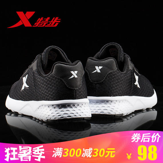 Special step men's shoes breathable mesh shoes sports shoes men 2018 spring and summer new casual running shoes lightweight running shoes