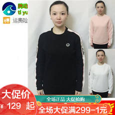 2019 spring new Anta women's authentic fashion comfortable sets of long-sleeved sweater 16917710-1-2-3