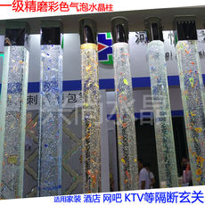 Glass column crystal column decorative column lamp column Finely polished transparent color bubble square column Living room partition wall porch