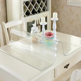 PVC 软质玻璃 磨砂水晶板透明桌布防水防油免洗餐桌垫茶几布