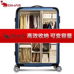 爱华仕拉杆箱旅行箱男女20寸登机箱学生密码箱包万向轮24行李箱子