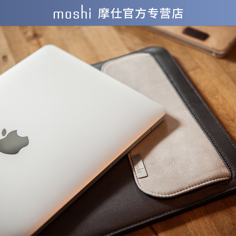Moshi苹果笔记本苹果电脑12/13英寸内胆包套保护套袋macbook air/pro Mac13寸电脑包防倾倒笔记本电脑保护套