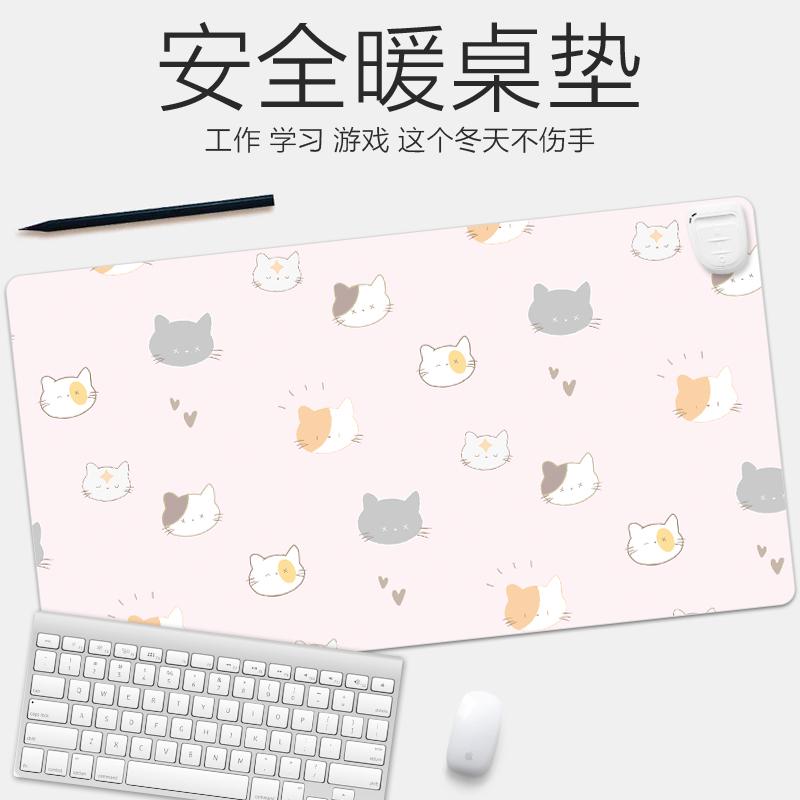 办公暖桌垫超大保暖发热鼠标垫桌面暖手宝电脑加热垫写字台电热毯