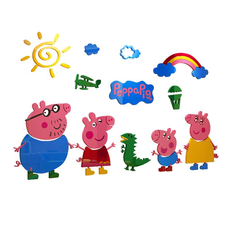 小猪佩奇贴纸墙贴卡通儿童房装饰墙贴画宝宝图片
