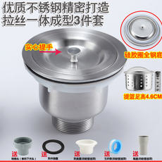 Loss at the cost of the spike 304 stainless steel basket kitchen sink water dispenser sink sink cage accessories