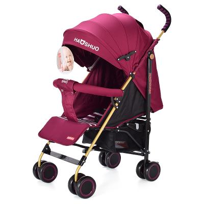 浩硕婴儿推车可坐可躺超轻便折叠小阿龙儿童手推车简易lt300伞车