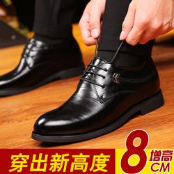 冬加绒内增高鞋男10cm隐形内增高男鞋8cm韩版男士商务皮鞋10厘米6
