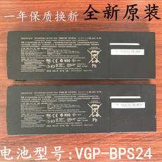 Brand new original Sony SONY VGP-BPS24 VPCSD-113T PCG-41217T laptop batteries