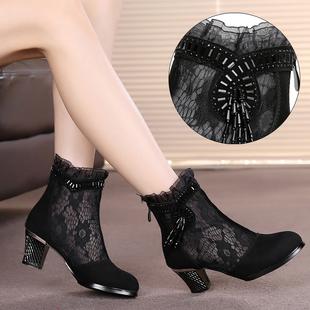 春秋新款真皮短靴中跟牛皮女靴镂空网鞋蕾丝透气网靴女鞋网纱单靴