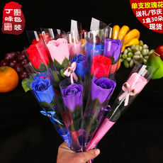 Holiday opening single blue rose flower soap flower 30 a box of Valentine's Day confession to send small gifts in stock