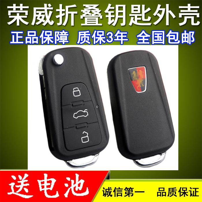 荣威750钥匙轮毂奔驰glc用什么品牌汽车图片