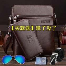 袋鼠男包单肩包斜挎包男休闲包竖款男式背包2017新款商务公文皮包