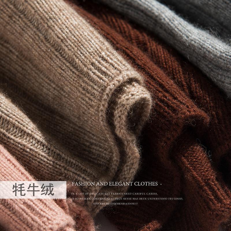 基础款,可以收几个色换着穿~ 牦牛绒高领针织毛衣女E8/4/04