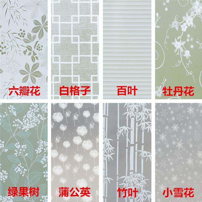 自粘磨砂玻璃贴膜卫生间移门窗户贴纸透光不透明防水遮阳窗花贴纸