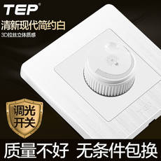 TEP wall switch socket lamp dimmer switch 3D brushed white high power dimmer switch panel