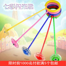 2019 net red night market new children's flash bouncy ball creative luminous toy square stall supply wholesale