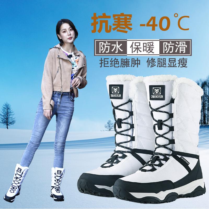 冬季户外雪地靴女中筒防滑防水加绒保暖滑雪鞋东北棉鞋情侣登山鞋