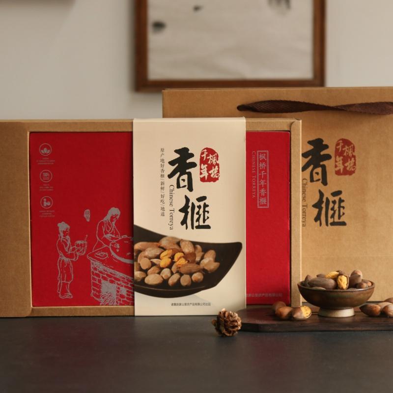 枫桥千年香榧2017年新货 精品礼盒装500g 诸暨特级香榧子坚果之王