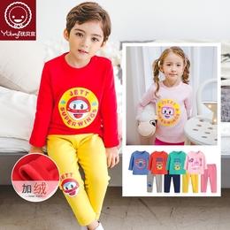 超级飞侠 儿童套装冬季加绒厚 宝宝冬装 男童衣服女童保暖两件套