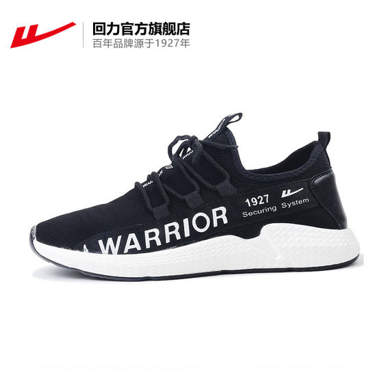 Pull back official flagship store Genuine sports shoes men's breathable casual running shoes fashion comfortable pedals 3956