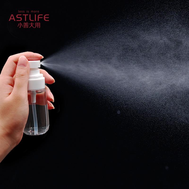 小善大用 喷雾瓶 细雾补水爽肤水小喷瓶空瓶旅行化妆品分装瓶套装