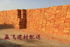 Special offer Hangzhou Nine Five Bricks 95 Brick Red Bricks Home Delivery + Handling Shovel Wall Gray Knocking Bricks Bricks Bricks