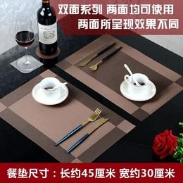 pvc环保桌垫简约餐厅餐桌台垫北欧垫布可擦洗水洗编织耐热西餐垫