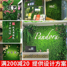 Green plant wall simulation plant wall decoration plastic fake lawn background flower wall green wall hanging indoor turf door