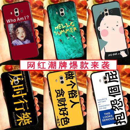 华为p7手机壳Huawei/化为P8保护套L00软硅胶L07防摔LO9女GRA-UL00