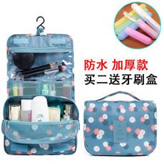 Travel portable cosmetic bag ladies portable large-capacity cosmetic storage bag cosmetic bag travel waterproof wash bag
