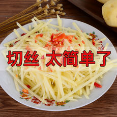 Household potato wire cutter kitchen supplies multi-function cutting vegetables radish rubbing potato chips sliced ​​grater artifact