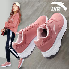 Anta women's shoes sports shoes female authentic 2018 winter new official website leather casual shoes fitness running shoes women
