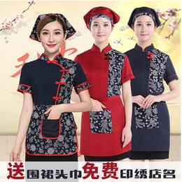 中国风酒店餐厅服务员短袖春夏装农家乐工作服套装火锅店工装制服