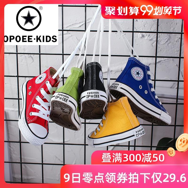 儿童帆布鞋高帮男童女童鞋子白色板鞋小白鞋2019春款班会宝宝布鞋