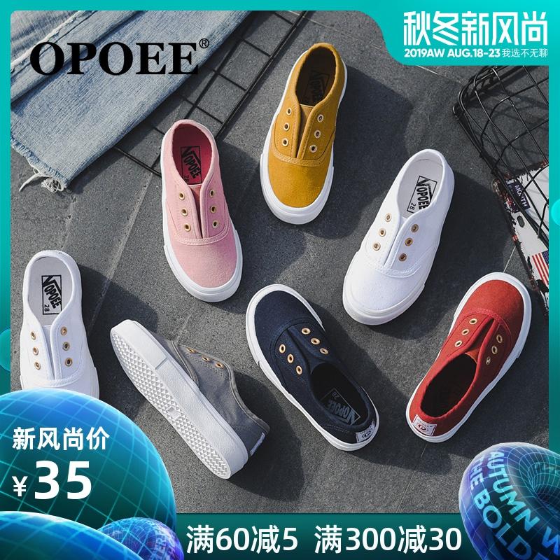 2019春秋儿童帆布鞋男女童鞋子幼儿园亲子小白鞋宝宝板鞋韩版布鞋