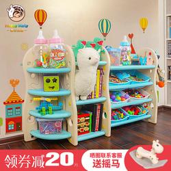 儿童玩具收纳架幼儿园宝宝整理卡通储物柜多功能置物书架塑料柜子