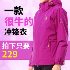 Chaosite Outdoor Winter Jackets Men and women Three-in-one Detachable Plus velvet Thicken Tibetan Mountaineering