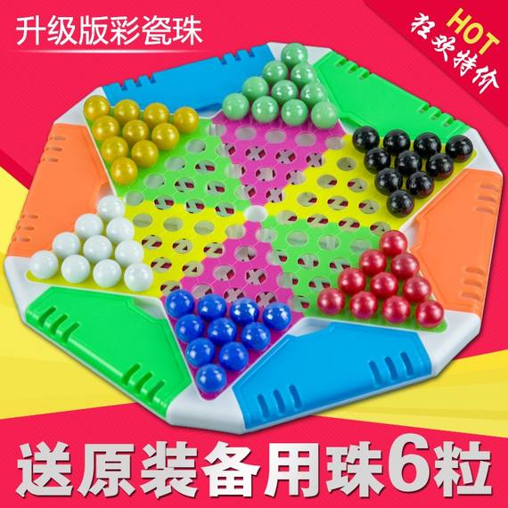 Checkers glass beads game jump checkers girls puzzle mini parent-child glass ball boys children pupils