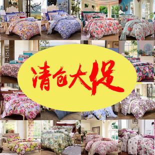 富安娜家纺四件套全棉纯棉简约特价清仓1.8m床1.5米床上用品正品
