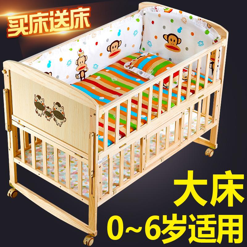 摇篮婴儿床实木宝宝床可折叠多功能bb新生儿童拼接大床无漆小摇床
