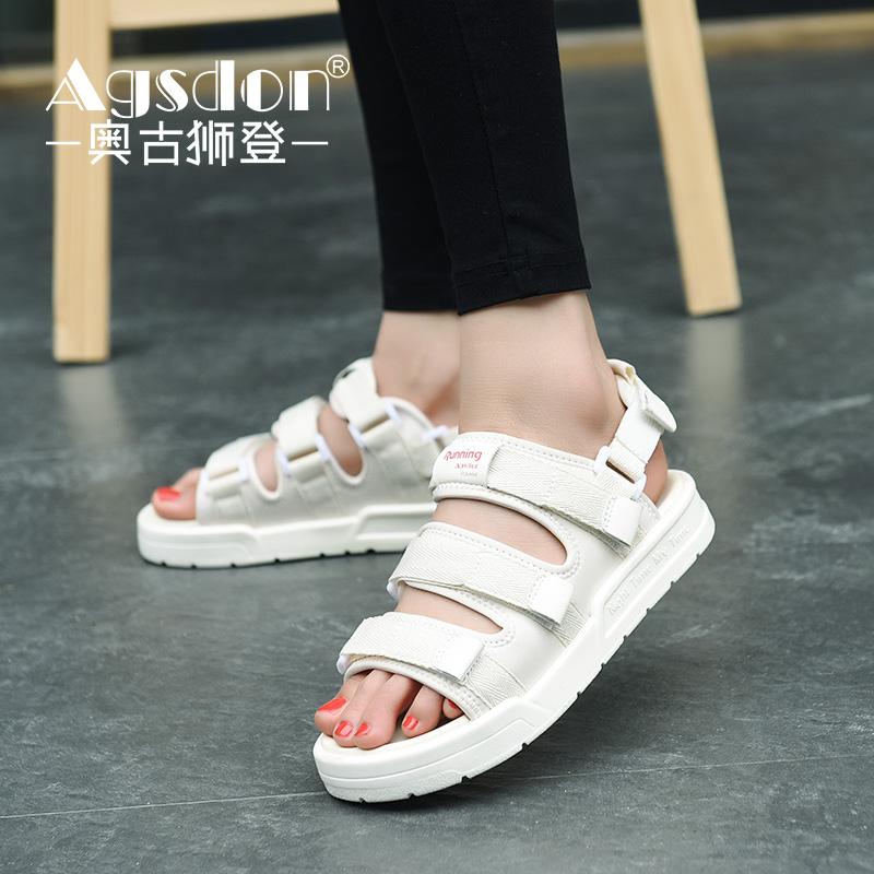 凉鞋女夏平底学生简约百搭2019新款韩版沙滩鞋夏季网红运动女鞋子