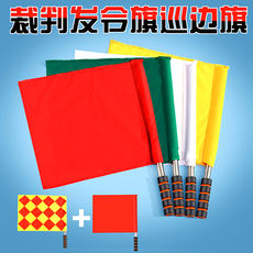 Zhenxuan Stainless steel signal flag track and field command flag Command flag Referee flag Patrol flag Anti-skid sponge