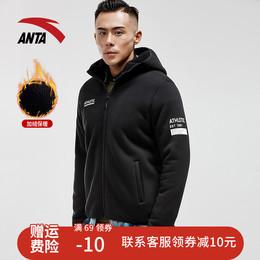 安踏运动外套男2018新款秋冬季正品加绒开衫卫衣运动风衣上衣夹克