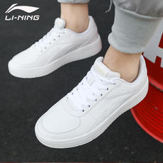 Li Ning men's shoes casual shoes broken code enlightenment white air force No. 1 small white shoes summer shoes Agan sports shoes
