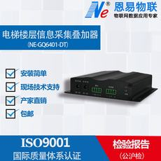 Surveillance video character overlay elevator floor display analog HD anti-interference layer display