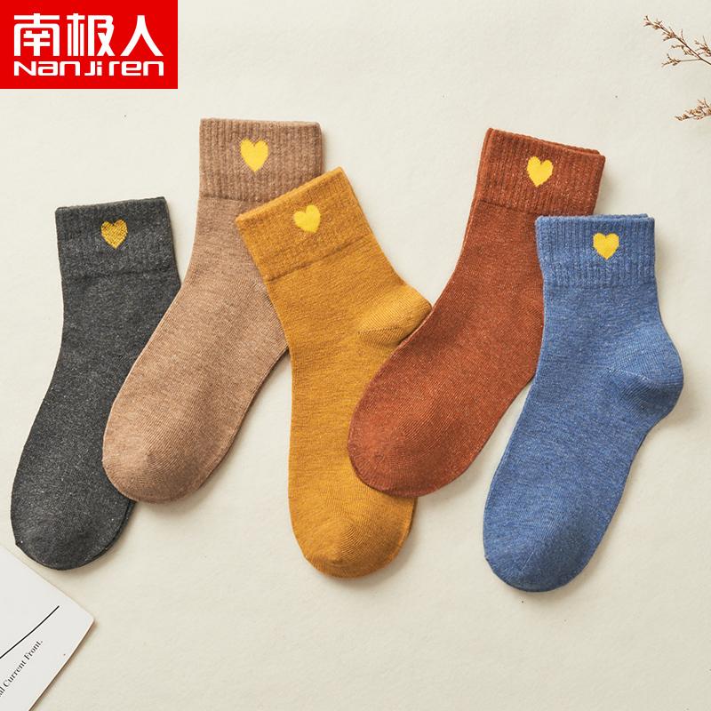 南极人袜子女士中筒棉袜秋冬季加厚长袜黑色潮韩版学院风可爱冬天