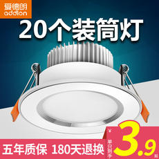 Aidelang led downlight embedded spotlight ultra-thin 3w hole lamp living room home ceiling lamp bulls eye light hole simple lamp