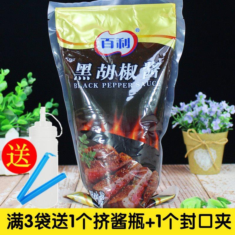 百利黑胡椒酱1kg/袋黑椒汁黑椒牛排意大利配料面酱烤肉酱黑胡椒汁